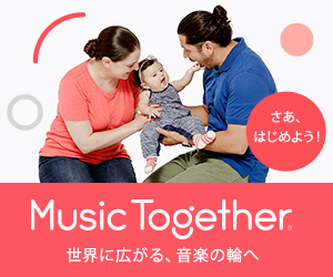 Imakoko Music Together